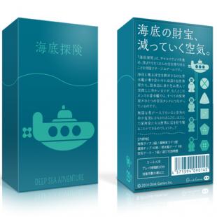 Oink Games, au fond de l'océan : Kaitei Tanken