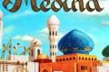 Medina : retour en beauté