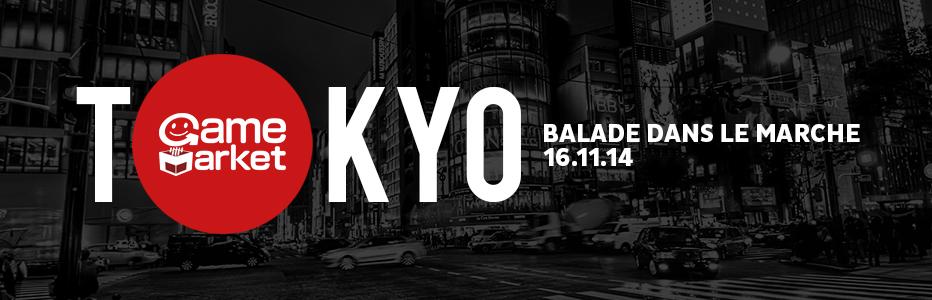 TOKYO-N