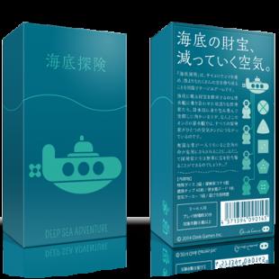 Le test de Deep Sea Adventure