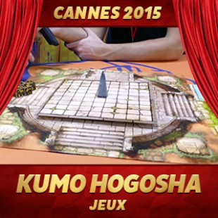Cannes 2015 – Kumo Hogosha- Morning Players