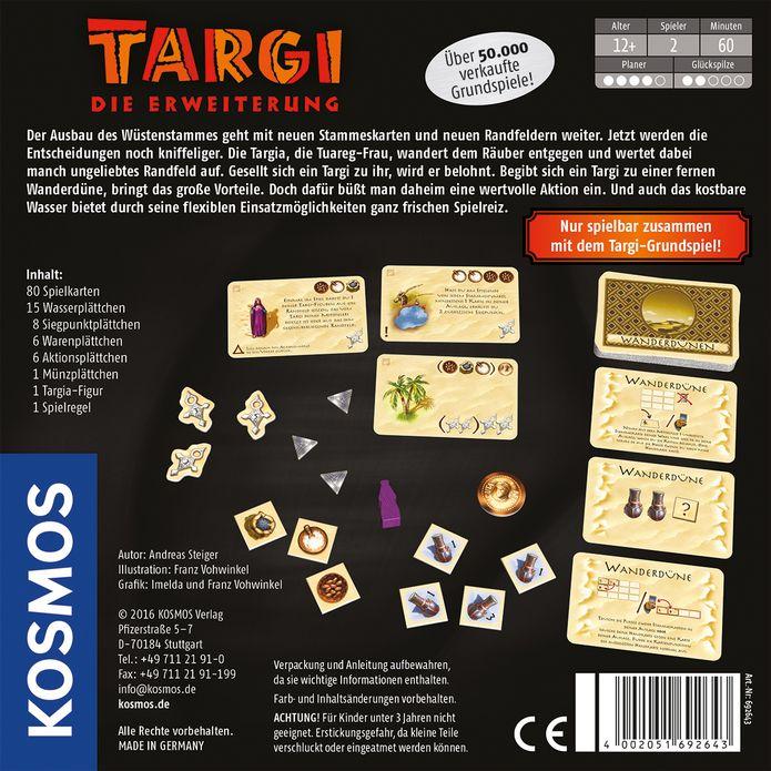 targi-extension-3