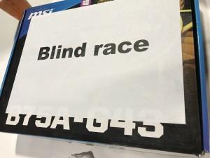 blind race
