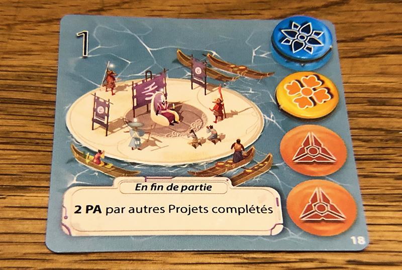 carte-projet-jeu-mu-jeu-de-societe