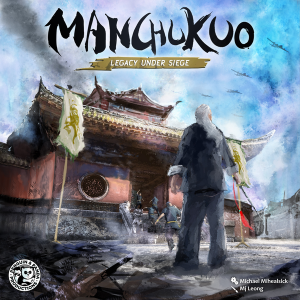 manchukuo-box-art