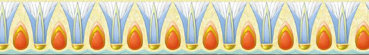 osiris-barre