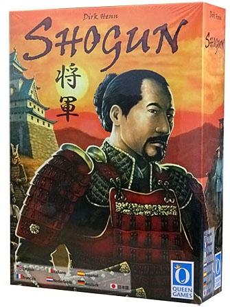 shogun-p-image-45894-grande