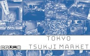 tokyo-tsukji-market-box-art