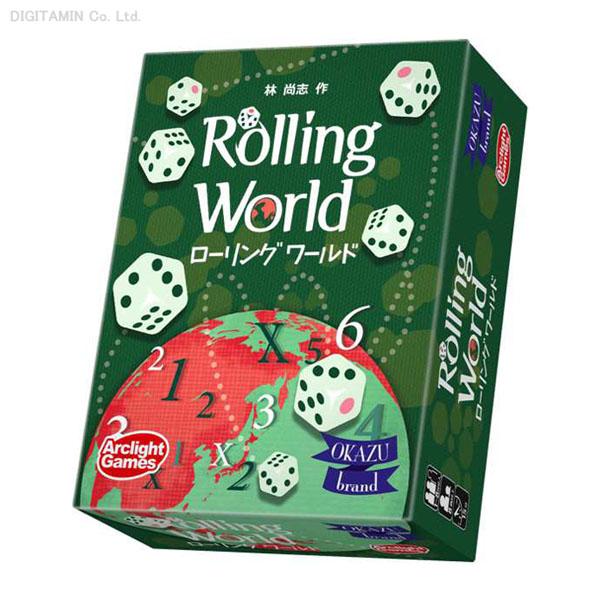 La nouvelle boîte de Rolling (Japan) World.