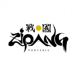 zipang-portable-box-art