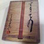 box-ok-IMG_1787
