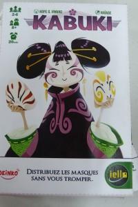 kabuki boite