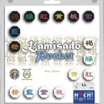 KAMISADO POCKET00_md