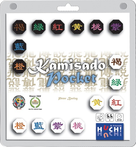 KAMISADO POCKET00_md