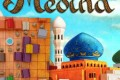 Medina : Foire d'empoigne au soleil