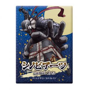 Le dernier Seiji Kanai : Shinobi Arts