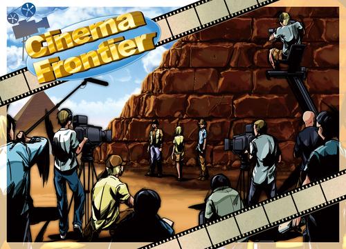 Cinema Frontiermd