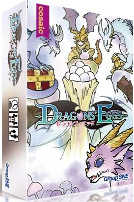 Dragons' Eggs9