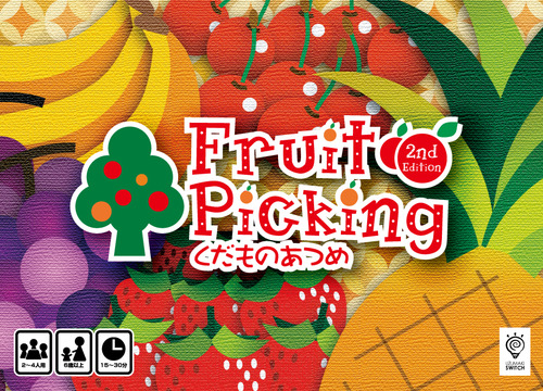 Fruit Picking  d