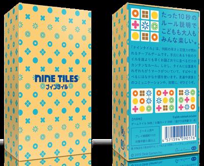 NINE TILES 5