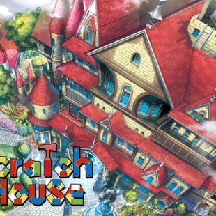 Scratch House
