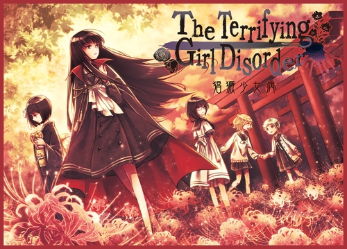 The Terrifying Girl Disorder md