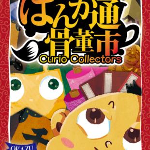 Curio Collectors