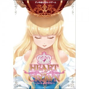 Heart of Crown_md