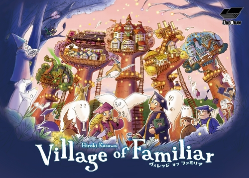 Village of Familiar d