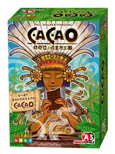 caco-chocolatl-boite-de-jeu-jeu-de-societe-ludovox