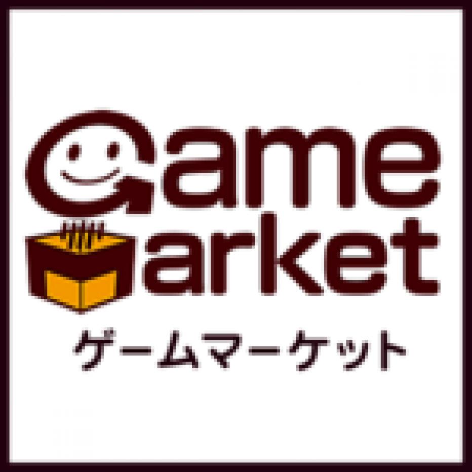 Tokyo Game Market 2015