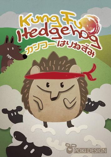 Kung Fu Hedgehog
