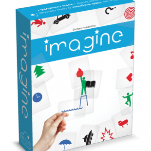 Retours sur Imagine