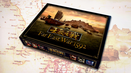 Far East War 1592  3d