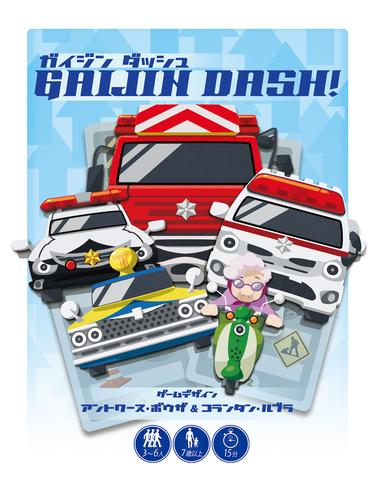 Gaijin Dash! box