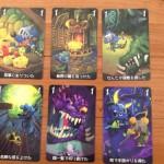 Mythe cartes