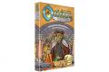 Orléans : Trade & Intrigue