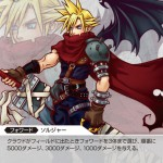 final-fantasy-jeu-card