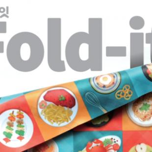 Fold It, jouer, c'est plier !