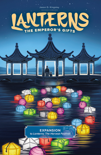 lanterns-the-emperors-gifts