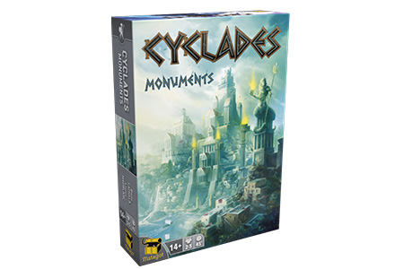 news-cyclades-monuments