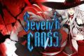 Seventh Cross, la chasse aux monstres la plus bad ass de l'année ?