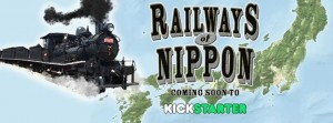 railways-of-nippon-kickstarter-launch-2682