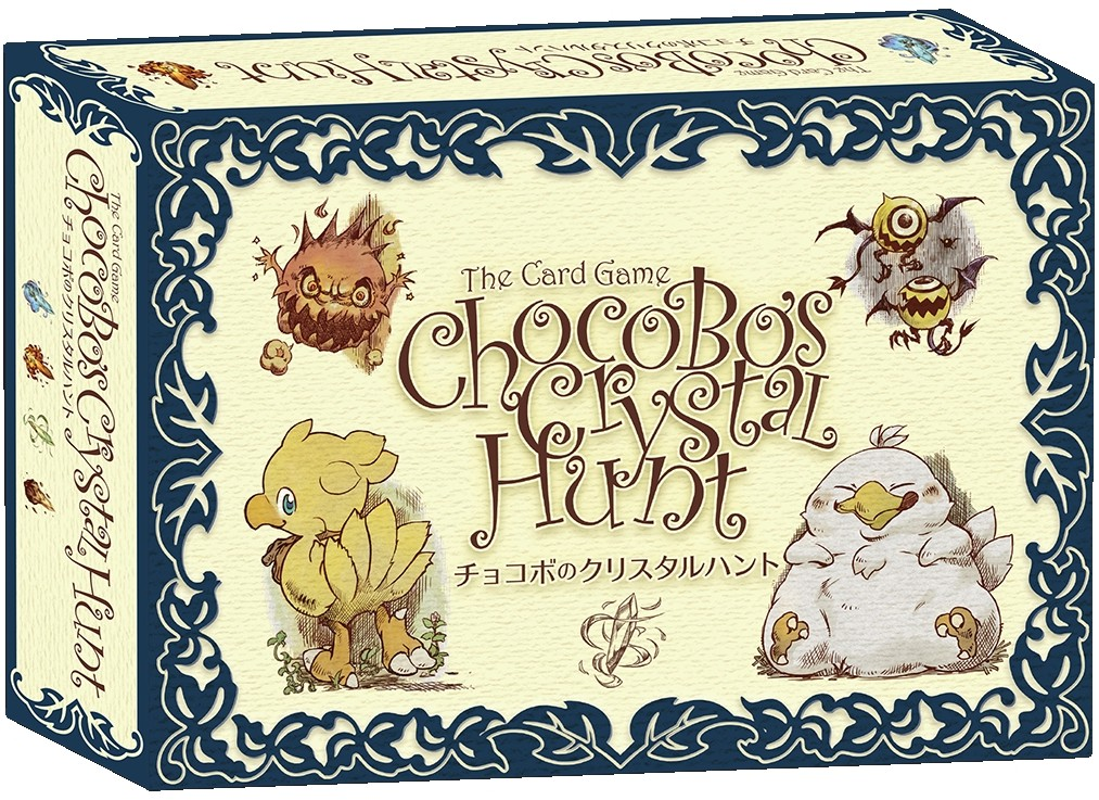chocobo-crystal-hunt-final-fantasy-jeu-cartes-reel-vrai-fr-vf