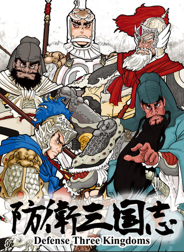 Defense Three Kingdoms