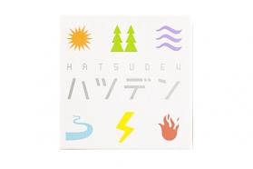 Hatsuden, jouez la fin du nucléaire