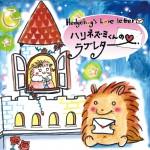 Hedgehog's Love Letter-Couv-Jeu-de-societe-ludovox