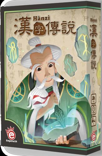 hanzi boite de jeu