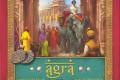 Agra – Les 30 bougies d'Akbar le Grand