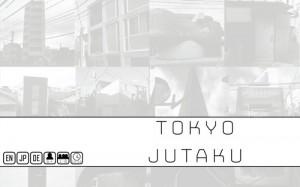 tokyo-judaku-box-art
